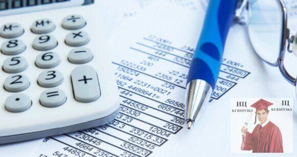 Налогообложение-субъектов-хозяйствования