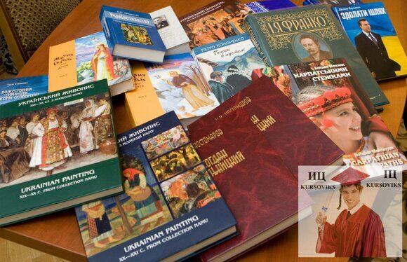 изучение-литературы