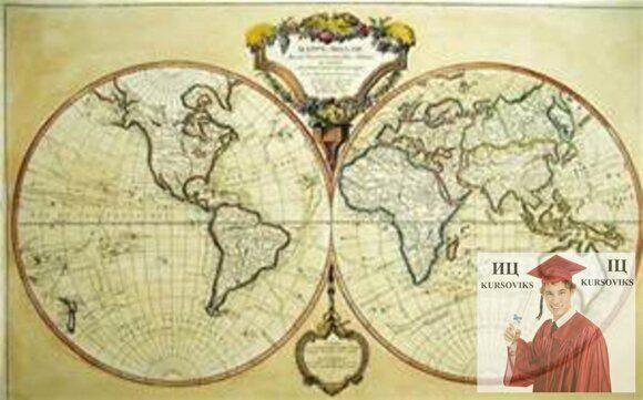 мировая-история