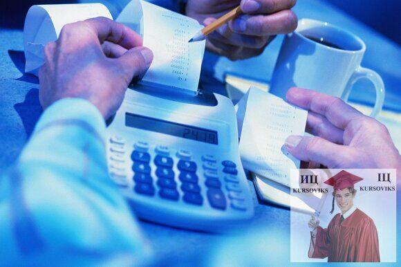 формирование налоговой и финансовой отчетности