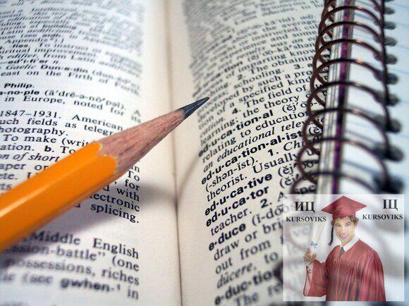 методология-и-методика-переводческого-анализа-текста