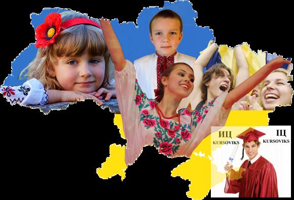 структура-украинского-языка