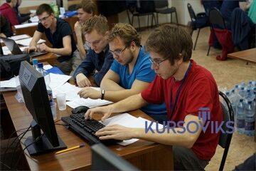 язык программирования, компьютер
