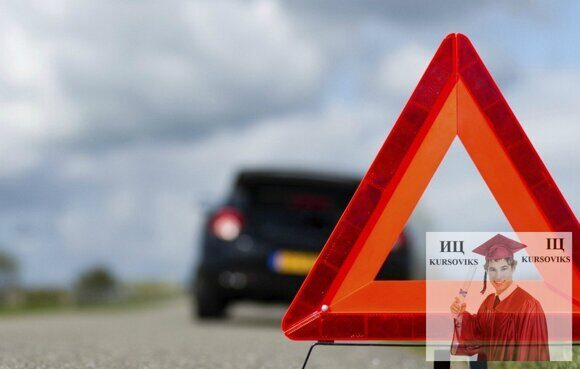 Правовые-основы-расследования-и-экспертизы-дорожно-транспортных-происшествий