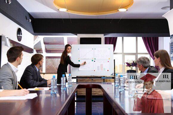 управление международным маркетингом