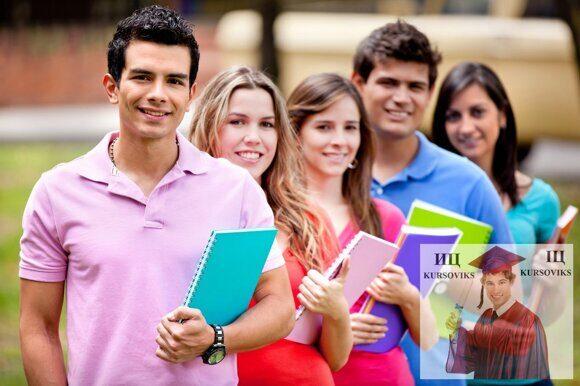 студенческая-жизнь