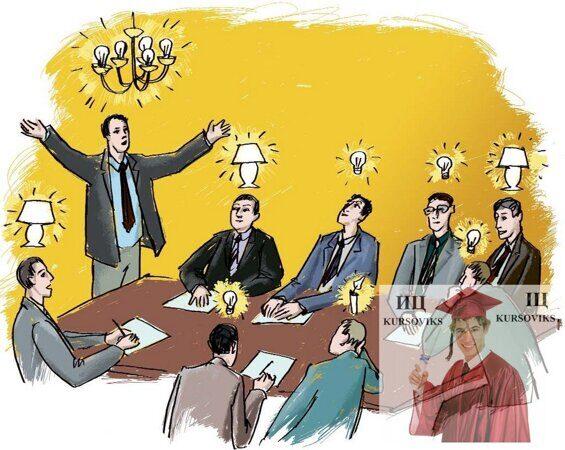 органы-государственной-власти
