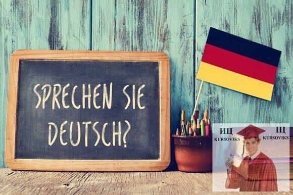 обучение-немецкому-языку