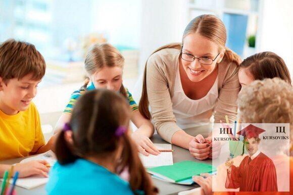 Основы-воспитательной-работы-в-школе