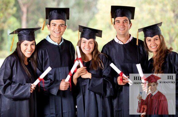Университетские-студии