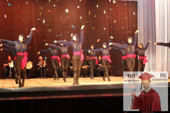 грузинская-хореография