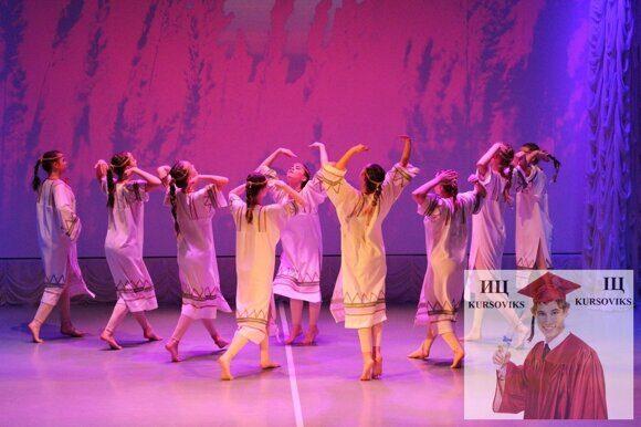проведение-занятий-с-хореографическим-коллективом