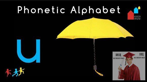 элементы-фонетической-теории