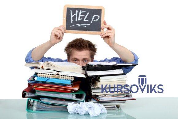 дипломные работы скачать бесплатно