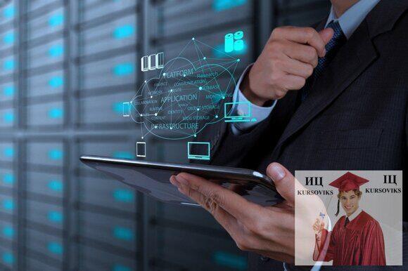 компьютерно-интегрированные системы управления