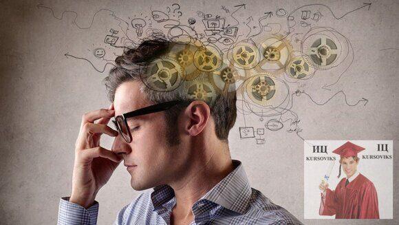 психолого-педагогические-знания