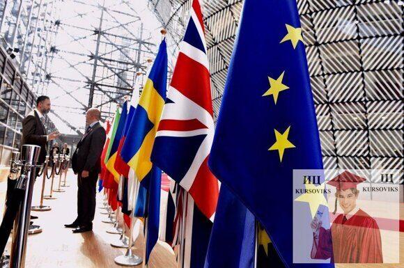 экономика европейской интеграции