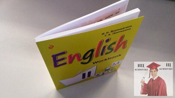 фонетика-английского-языка