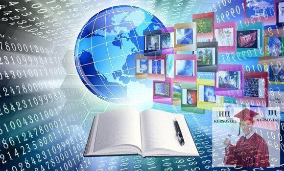 обеспечение понимания целостного процесса инновационной деятельности