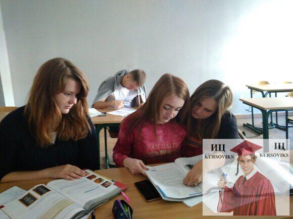 изучение-языка