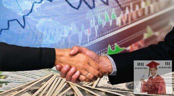 Международная-финансовая-аналитика