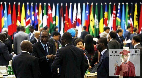 новая-история-стран-Азии-и-Африки