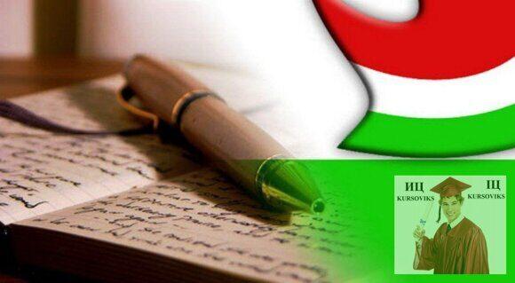 состав-венгерского-языка