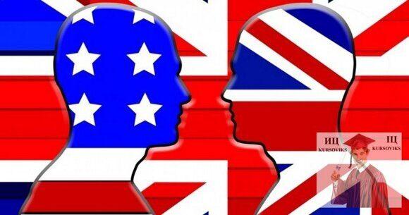 лексикология-американского-английского-языка