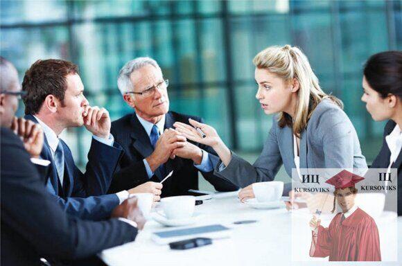 предпринимательство, бизнес-культура
