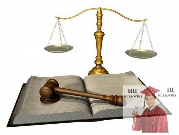 Юридическая-техника