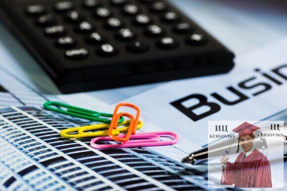 финансовые ресурсы