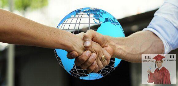 управление-международным-бизнесом