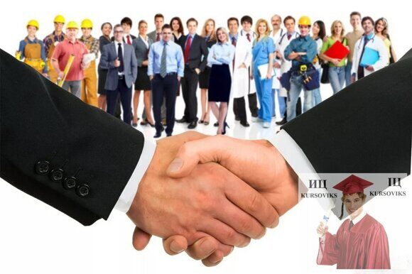 рынок труда, рабочая сила