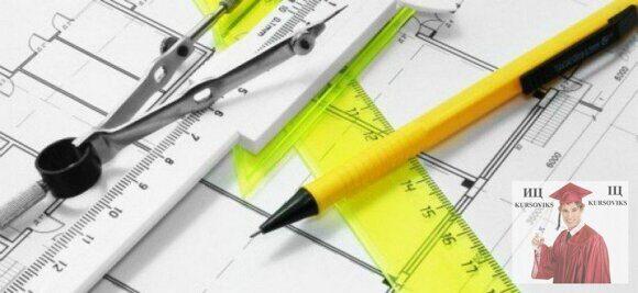 разработка конструкторских документов