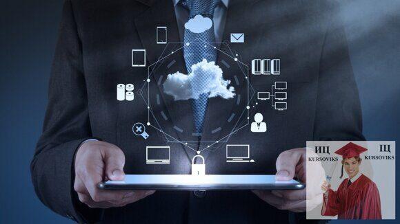 информационные технологии и ресурсы сети