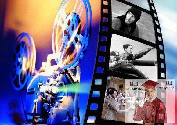 Советское-и-постсоветское-кино-история-культуры