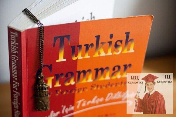 анализ-текстов-турецкого-языка