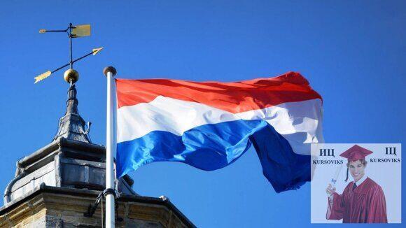 Практика-устной-и-письменной-речи-нидерландского-языка