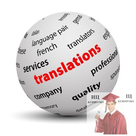 Практический-курс-перевода