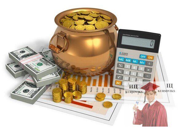 учет доходов и расходов банка