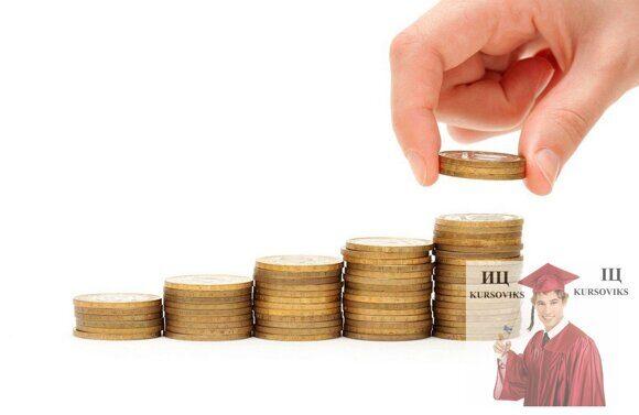 менеджмент в сфере финансов, бюджетная система Украины