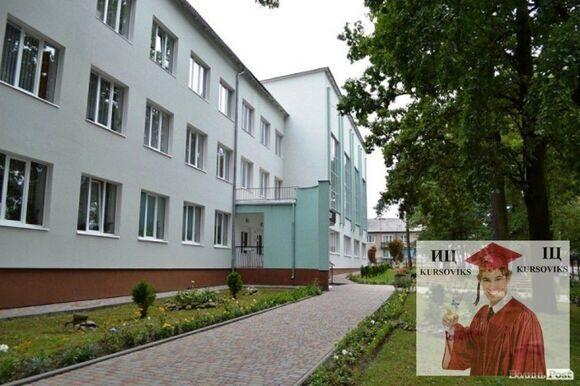 Прилуцкое_медицинское_училище