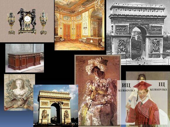 История-европейской-культуры