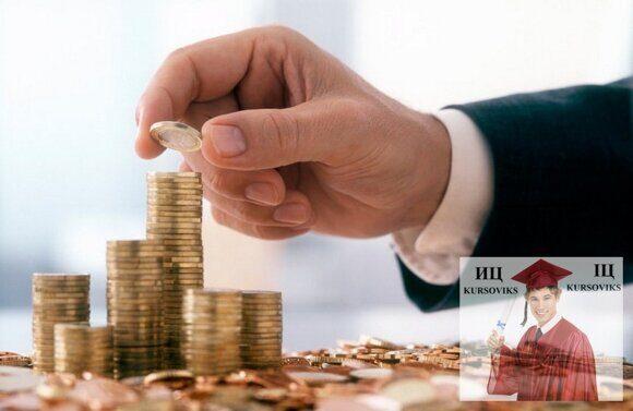 устойчивость банковского учреждения, банковский риск