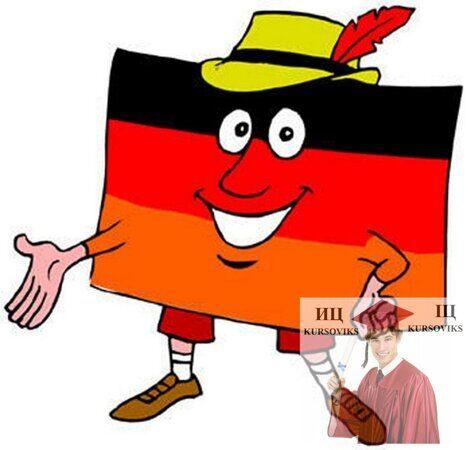 система-немецкого-языка