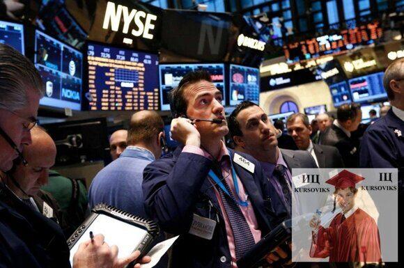 место рынка ценных бумаг в структуре финансового рынка