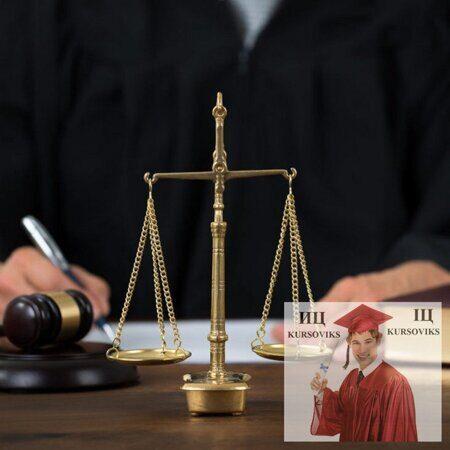 нормативно-правовые-акты