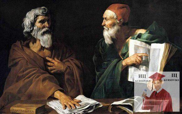 Философия-истории