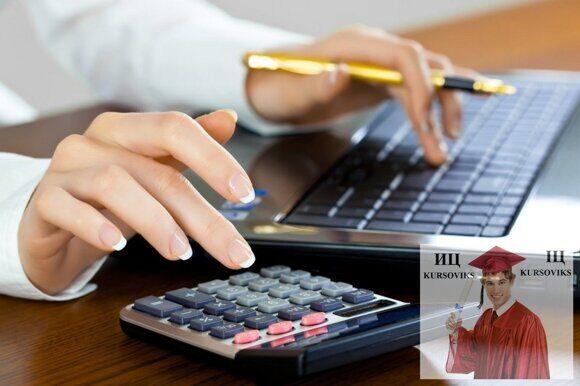 принятии управленческих решений, теоретические основы бухгалтерского учета