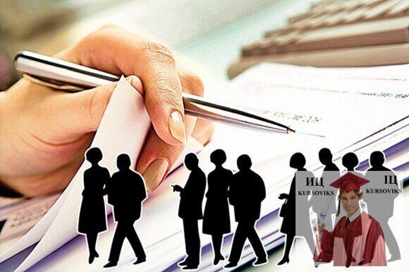 развитие рыночных отношений на современном этапе
